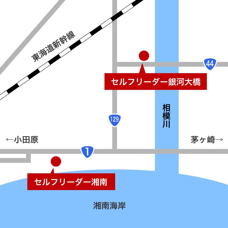 平塚地区MAP